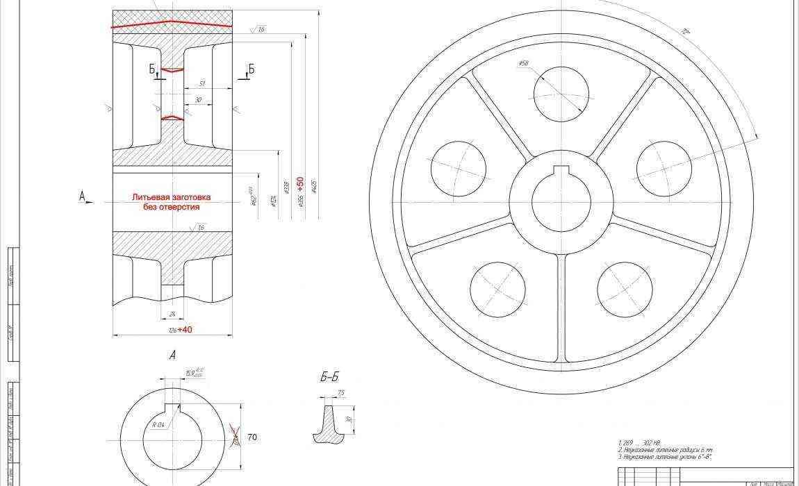 Эскиз колеса для ротационной устанвки заказчика